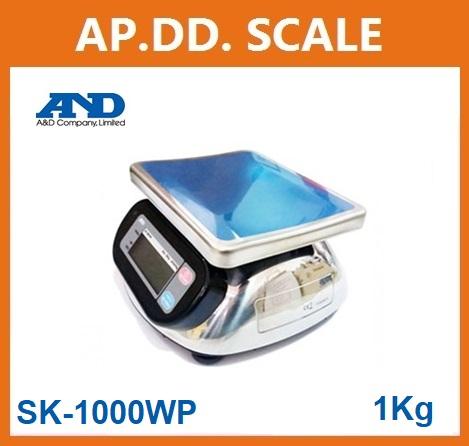 ตาชั่งดิจิตอล เครื่องชั่งดิจิตอล เครื่องชั่งกันน้ำ1000g ความละเอียด0.5g AND HL-WP-1000 ขนาดจานชั่ง 23.2x19.2cm.
