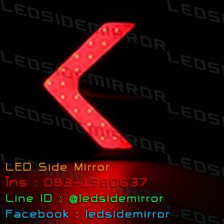 ไฟเลี้ยว LED COB 18 ดวง กระพริบ 1 Step สีแดง