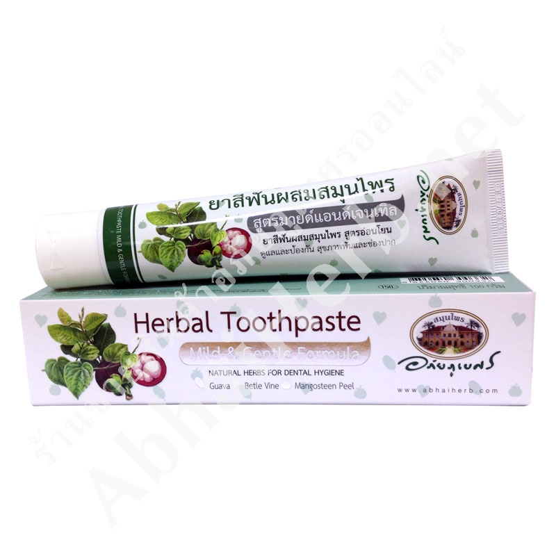 Herbal Toothpaste (Mild & Gentle) - Abhaiherb