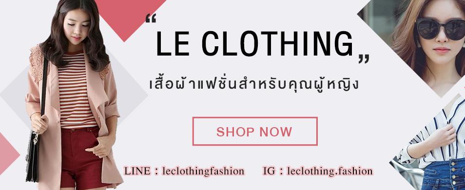 Le Clothing
