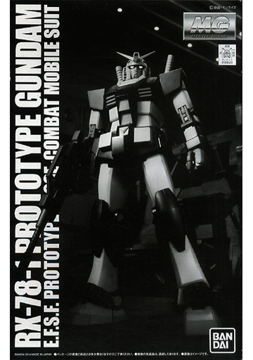 P-Bandai Online Hobby Shop Exclusive: MG 1/100 RX-78-1 Prototype Gundam