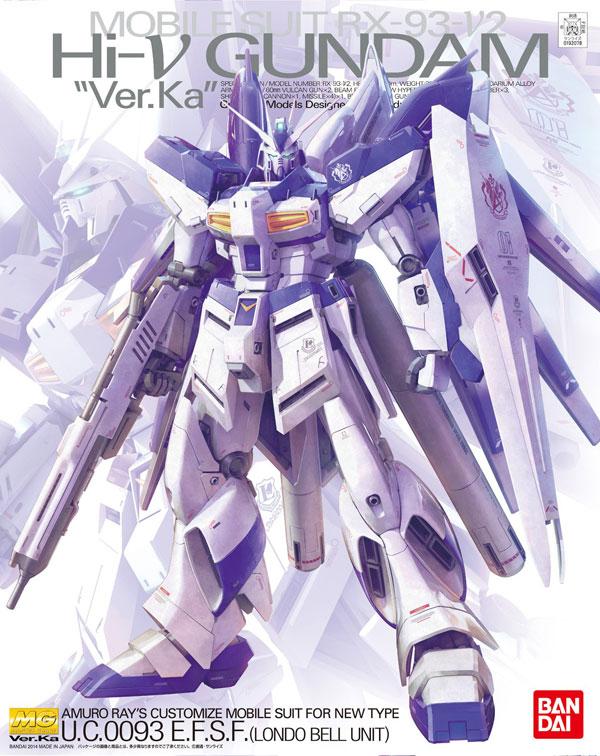 MG Hi Nu Gundam Ver.Ka