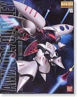 Gundam Bandai MG AMX 004 QUBELEY