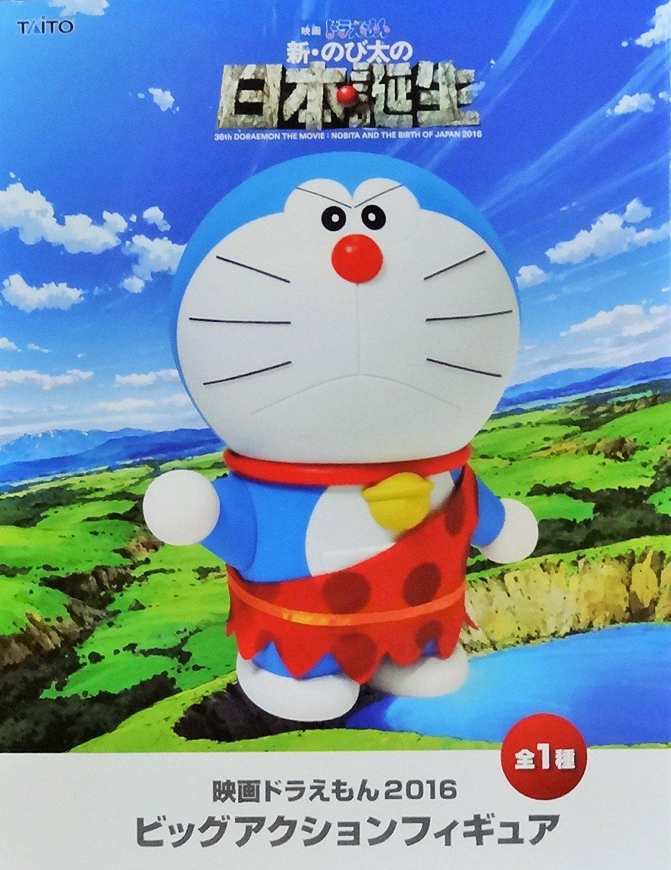 Doraemon The Movie ของแท้ JP - Taito [โมเดลโดราเอมอน]