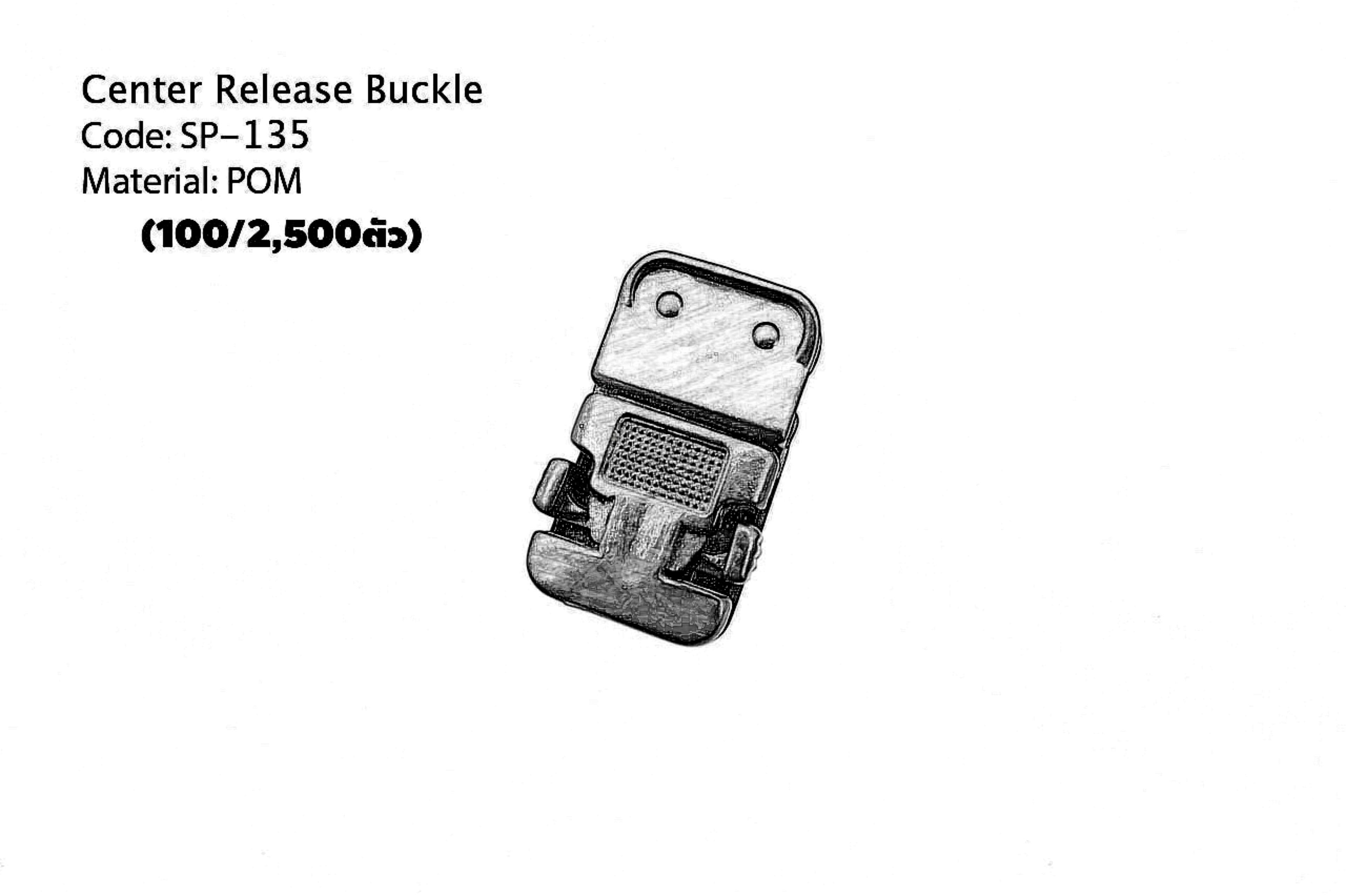 Centre Release Buckle