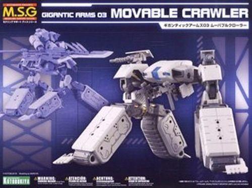 M.S.G GIGANTIC ARMS 03