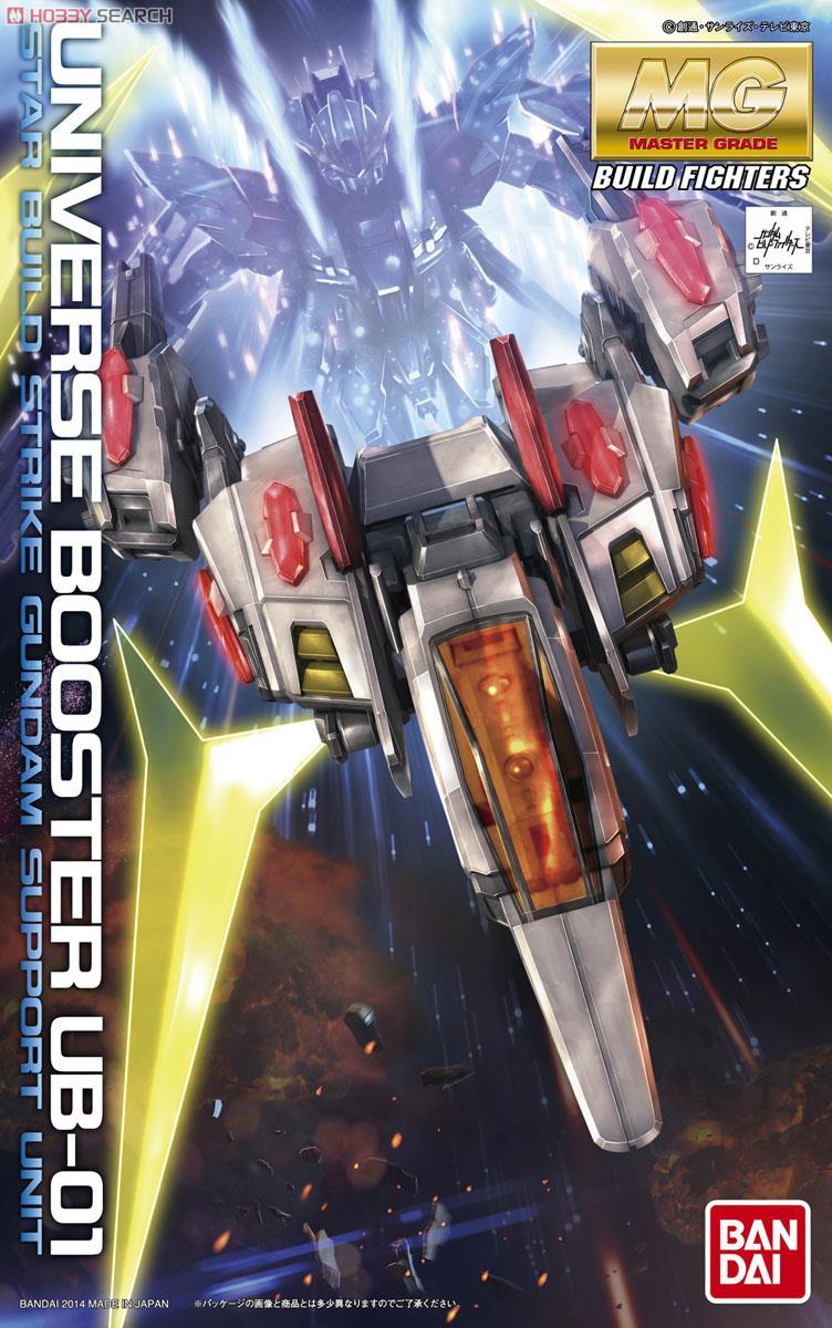 Universe Booster (MG) (Gundam Model Kits)
