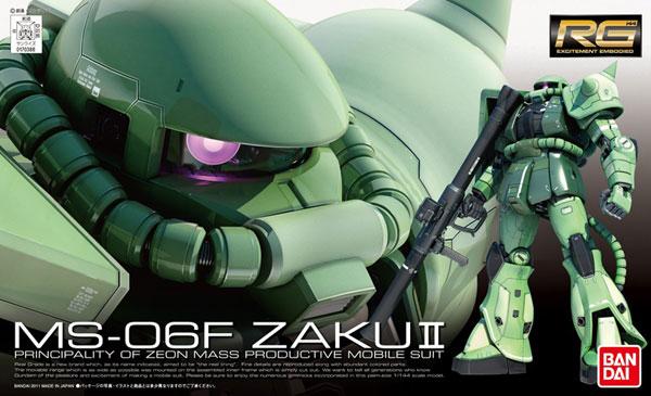 1/144 RG04 MS-06F Zaku II