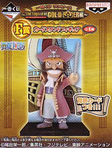 Gol D Roger ของแท้ JP แมวทอง - Ichiban Kuji Banpresto [โมเดลวันพีช]