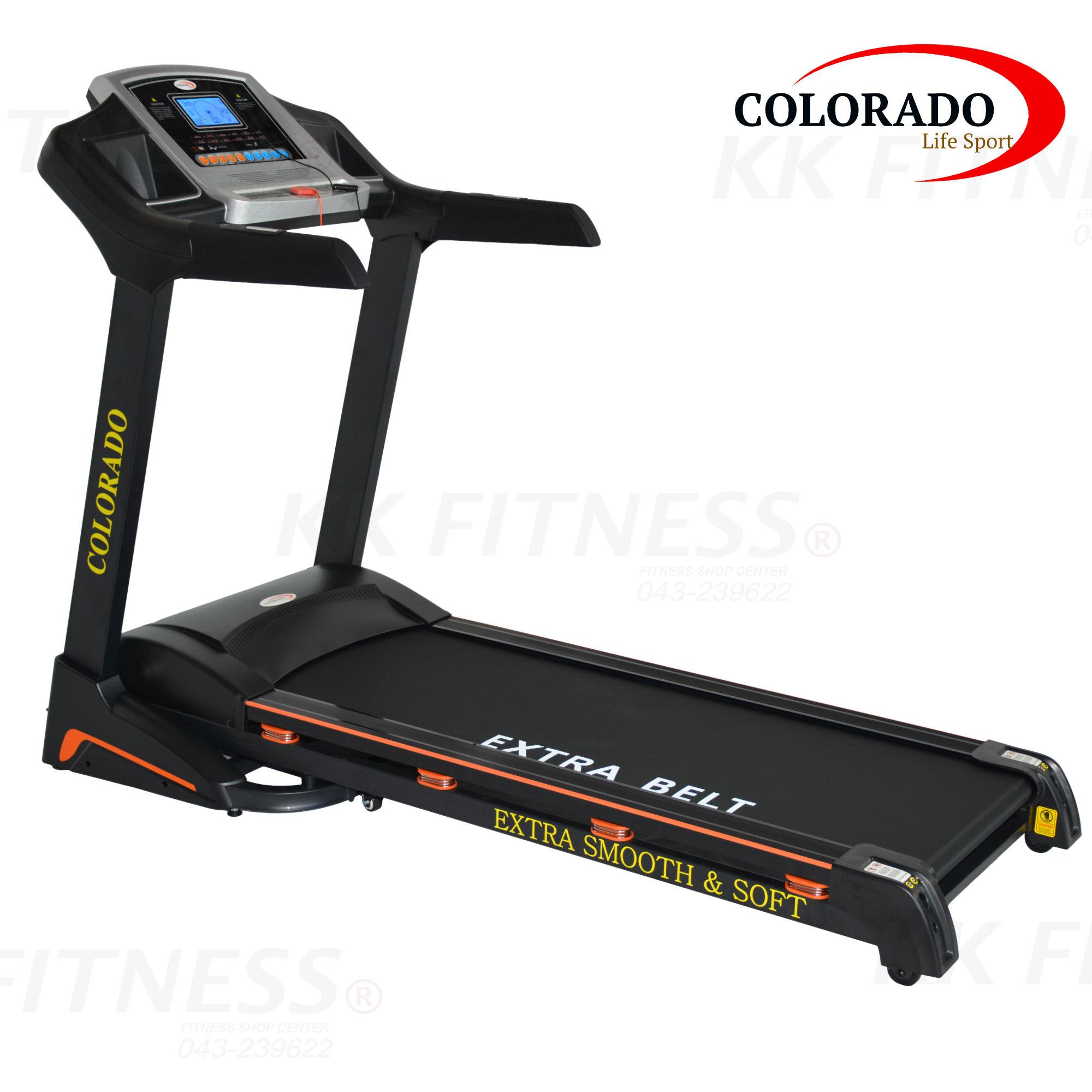ลู่วิ่งไฟฟ้า : Colorado Z5964 - 3 HP