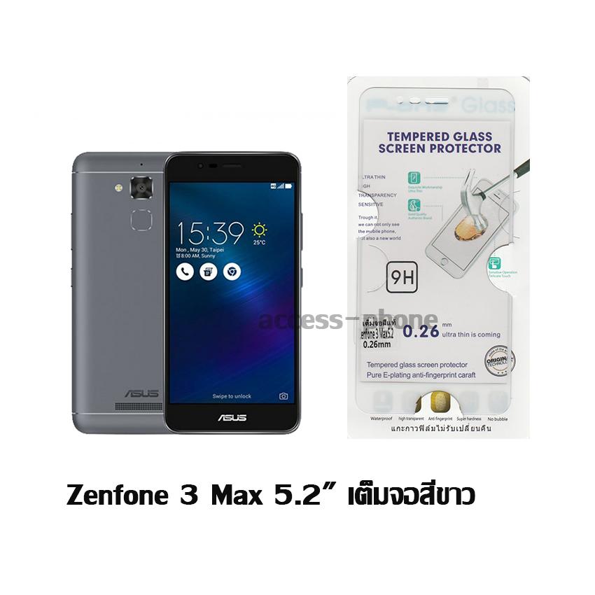 """P-one ฟิล์มกระจก Zenfone 3 Max 5.2"""" เต็มจอสีขาว"""