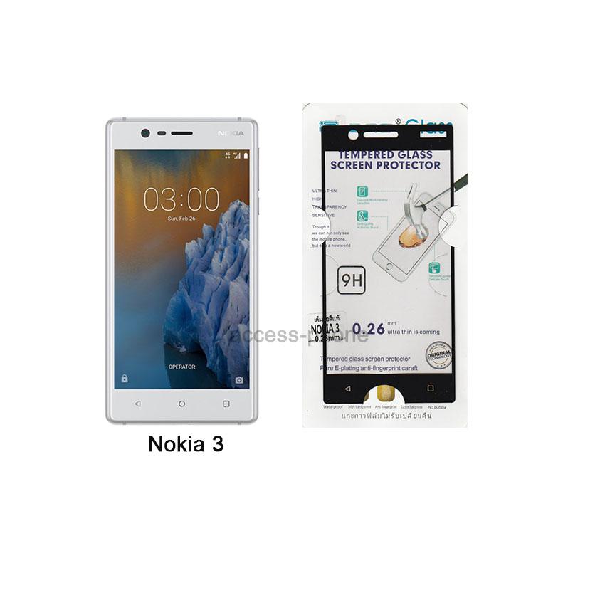 P-one ฟิล์มกระจกเต็มจอ Nokia 3 สีดำ