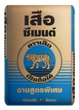 ซีเมนต์ถุงตราเสือฉาบสูตรพิเศษ (เสือพลัส) 40 กก.