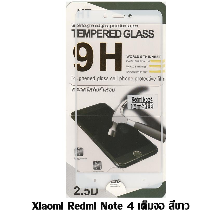 HT ฟิล์มกระจกเต็มจอ Xiaomi Redmi Note 4 สีขาว