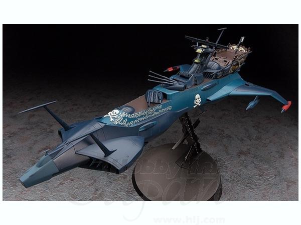 1/1500 Arcadia Second Ship (Phantom Death Shadow Conversion) by Hasegawa