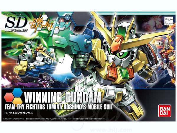 Winning Gundam BF 023