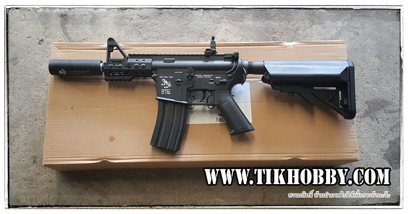 ปืนอัดลม ไฟฟ้า จาก E&C รุ่น E&C 625S