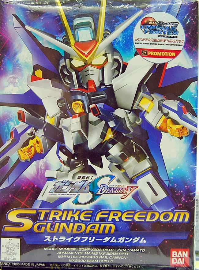 Strike freedom Gundam (SD)