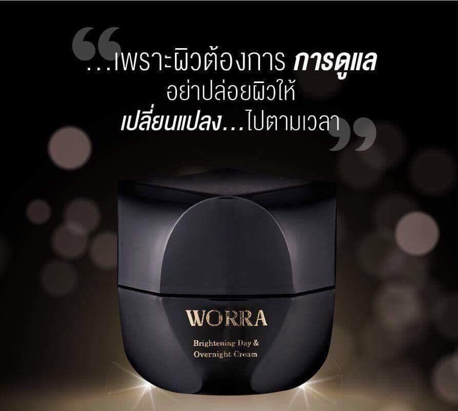 Worra By Worranuch วอร์ร่า บาย วรนุช Brightening Day & Overnight Cream 35 ml