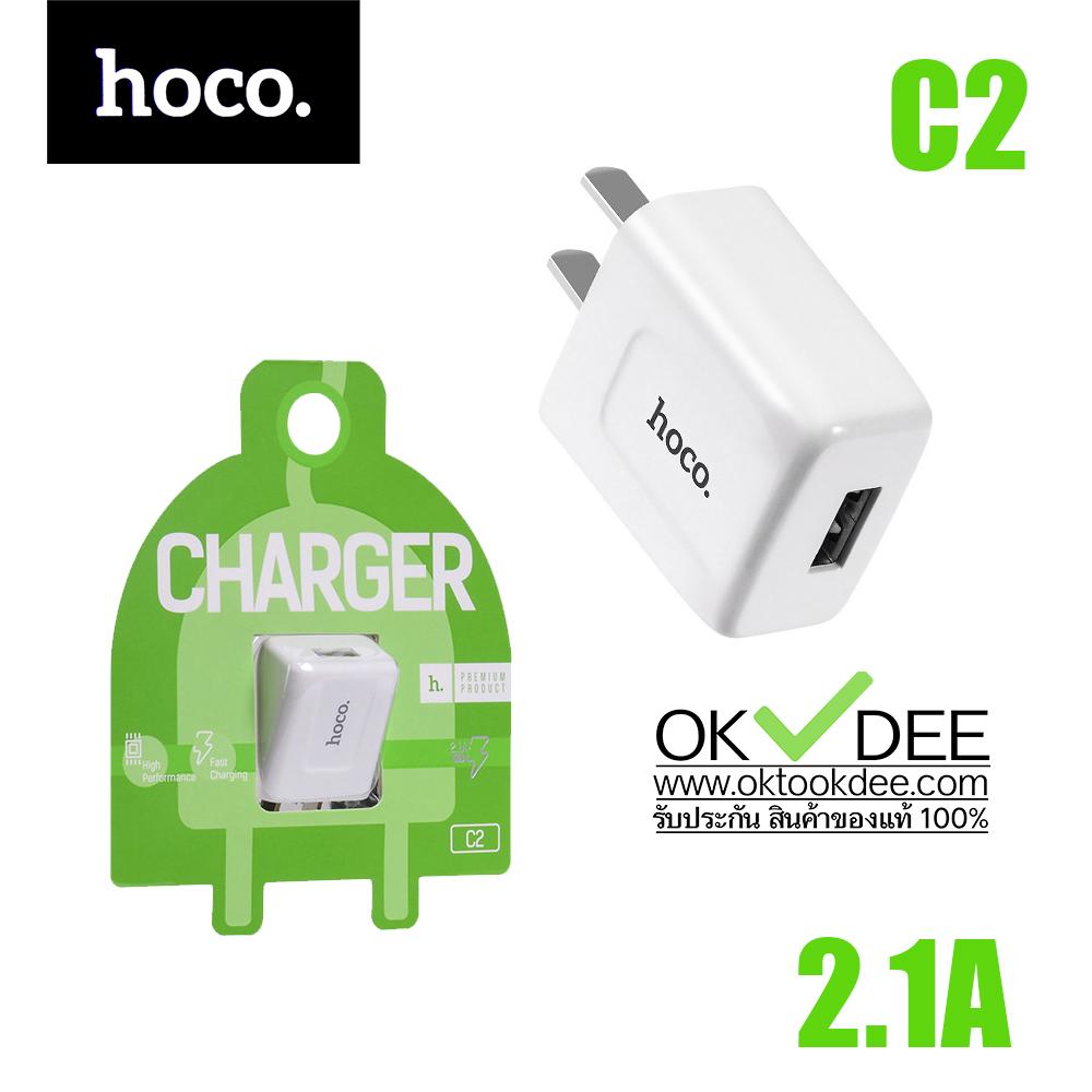 Hoco C2 ที่ชาร์จไฟโทรศัพท์ 2.1A 1USB