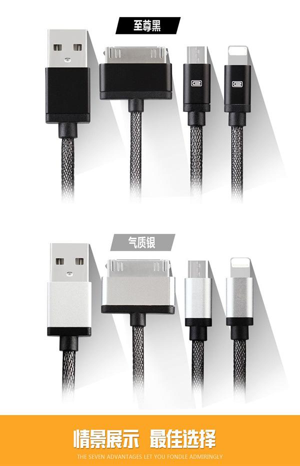 สายชาร์จ Earldom 3 in 1 iPhone 4 + iPhone 6 + Micro USB(กล่องฟ้า)