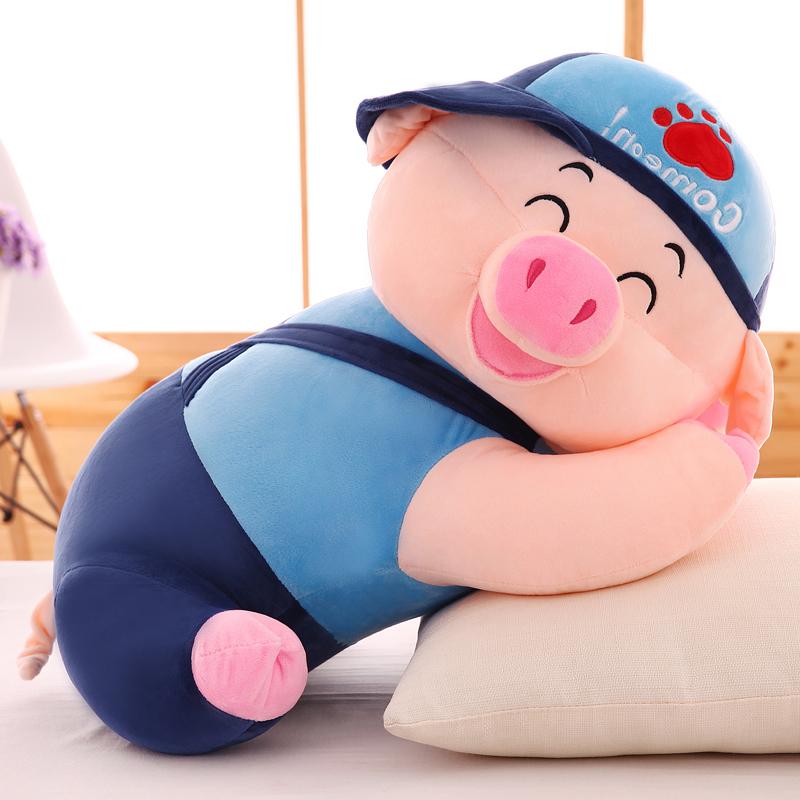 หมอนผ้าห่ม น้องหมู ใส่หมวก สีน้ำเงิน ทรงนอน ตัวใหญ่