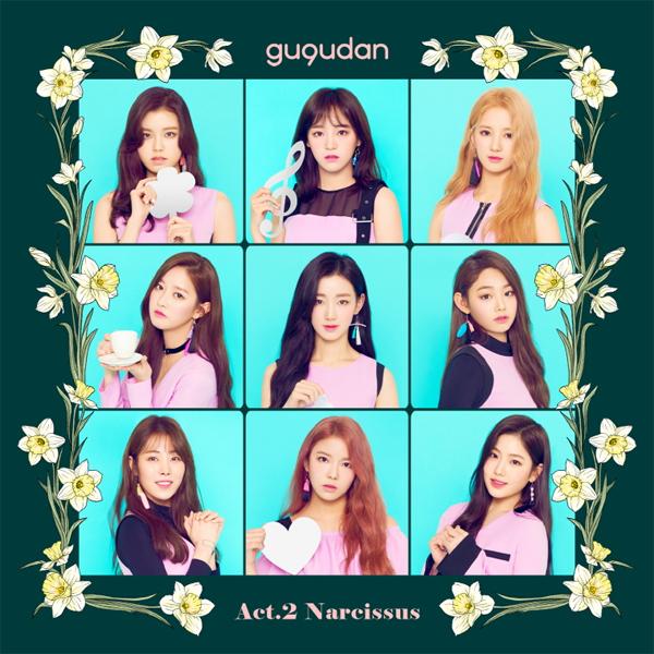 Gugudan - Mini Album Vol.2 [Act.2 Narcissus]