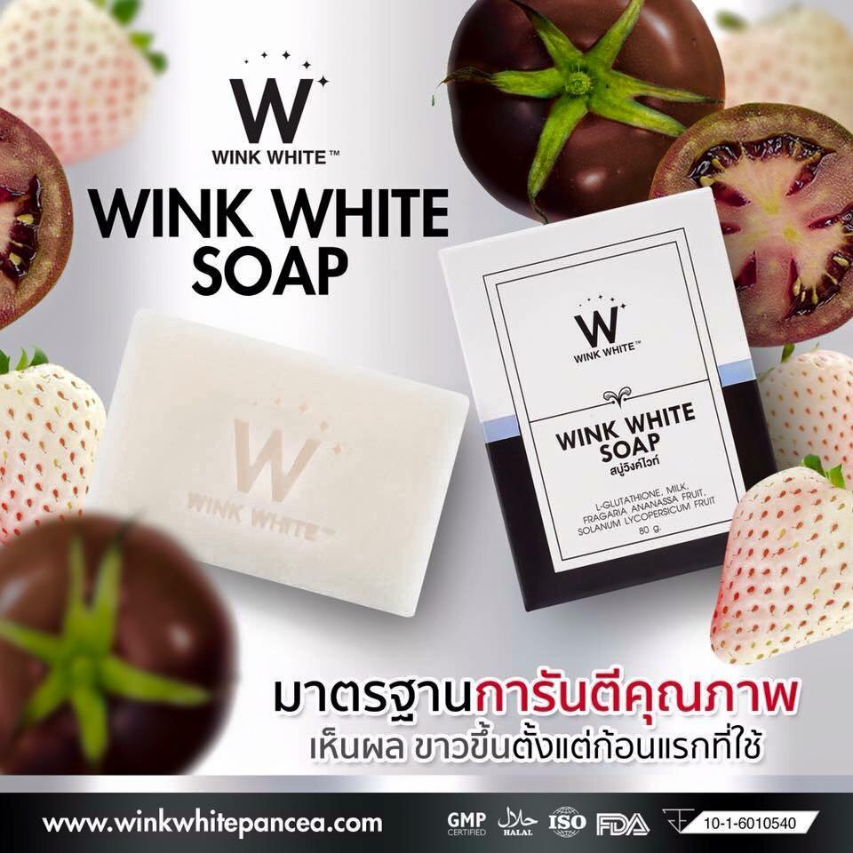 Wink White Soap สบู่วิงค์ไวท์ สูตรใหม่ ขาวไวกว่าเดิม
