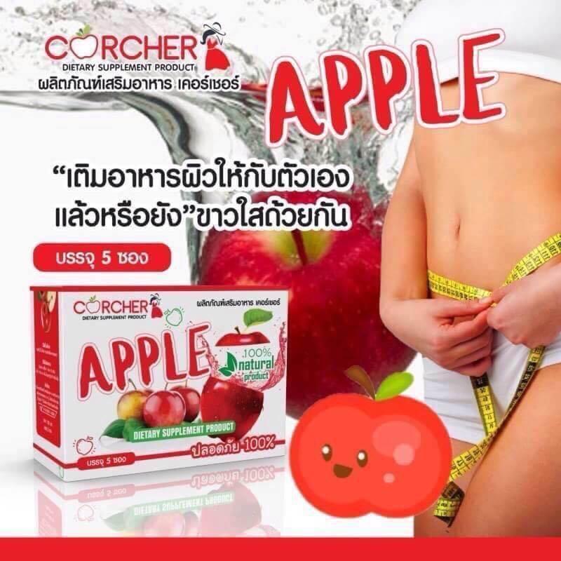 Apple Corcher น้ำผลไม้ลดน้ำหนัก รสแอปเปิ้ล เคล็ดลับหุ่นดี แค่ฉีกชงดื่ม