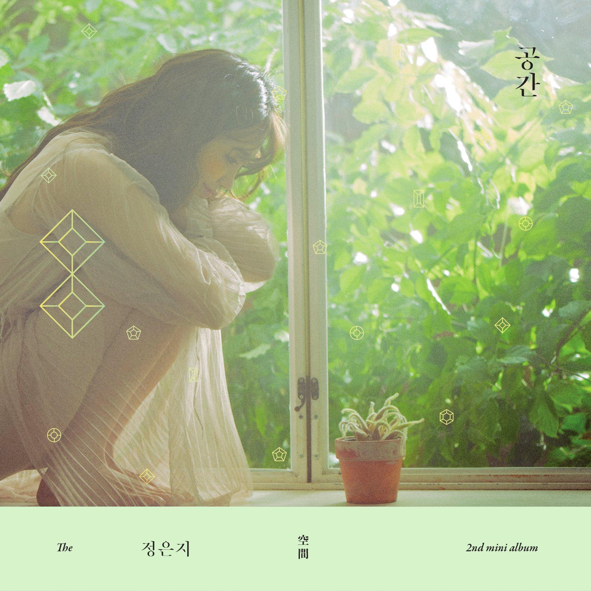 Apink : Jung Eun Ji - Mini Album Vol.2 [Space]