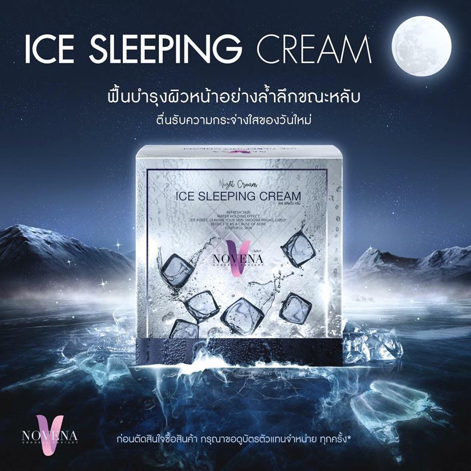 Ice sleeping cream By Novena (Night Cream) ครีมน้ำแข็ง ไอซ์ สลีฟปิ้ง ครีม (ครีมบำรุงกลางคืน)