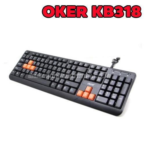 KB-318 OKER Slim KEYBOARD USB ORANGE