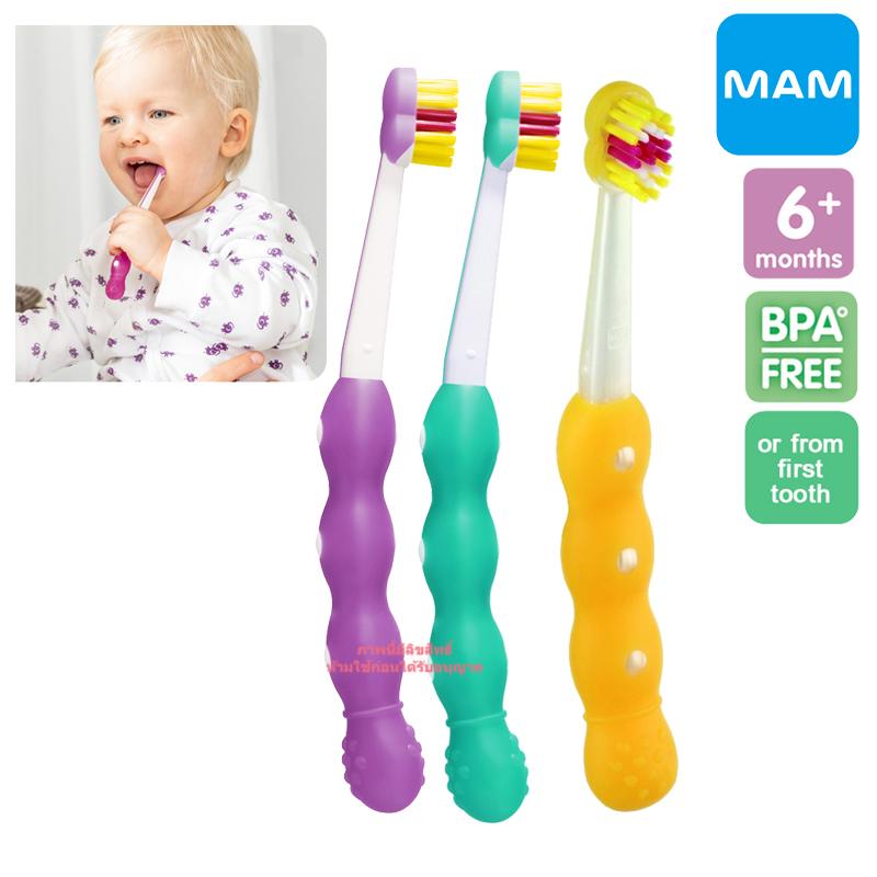 แปรงสีฟันเด็ก เฟริสท์ บรัช MAM [อายุ6เดือนขึ้นไป]