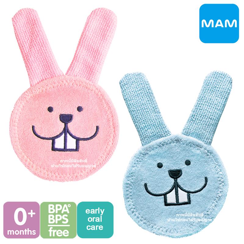 ผ้าเช็ดทำความสะอาดช่องปากลายกระต่าย MAM Oral Care Rabbit