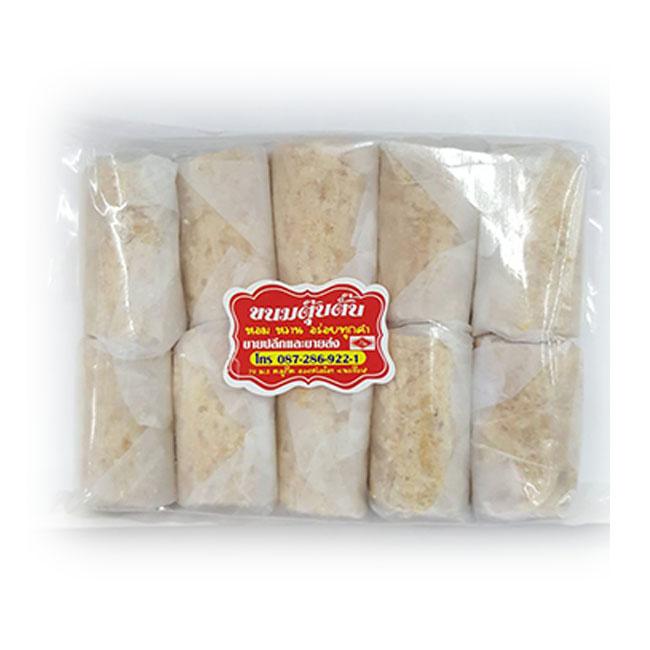 ขนมตุ๊บตั๋บ ขนมโบราณ พื้นบ้านของไทย อร่อยหวานมัน