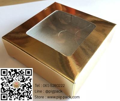 กล่องกระดาษสีทองโชว์สินค้า 2.5x8x8 cm. 50 ชิ้น : 004486