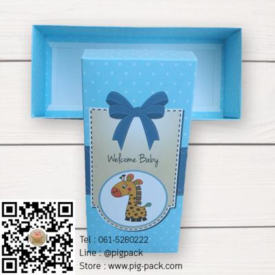 กล่องกระดาษแบบฝาปิดสีฟ้าลายการ์ตูนยีราฟ Welcome Baby 17.5x8x4.5 cm. 25 ชิ้น : S004735