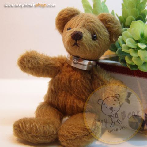 ตุ๊กตาหมีผ้าขนสั้นน้ำตาลกลาง ขนาด 11 cm. - Tubbyted