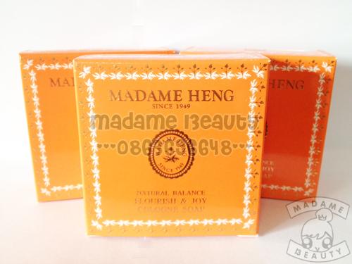 สบู่มาดามเฮง ฟลอริช แอนด์ จอย Natural Balance สูตร Flourish & Joy (ฟลอริช กล่องส้ม) x 3 ก้อน