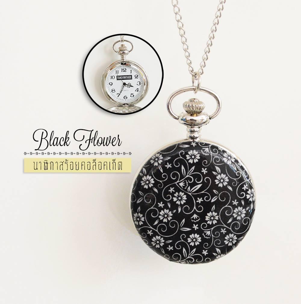 สร้อยคอจี้นาฬิกาแฟชั่น ระบบถ่านควอทซ์ญี่ปุ่น ลาย Black Flower