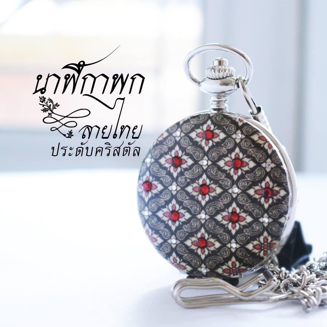 นาฬิกาลายไทยกระจังแดง ตัวเรือนสีดำ-ทอง เครื่องญี่ปุ่น (สั่งทำ)