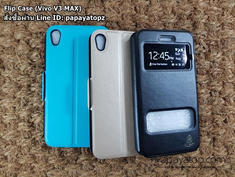 Flip Case รูดสไลด์รับสาย (Zenfone Live ZB501KL)