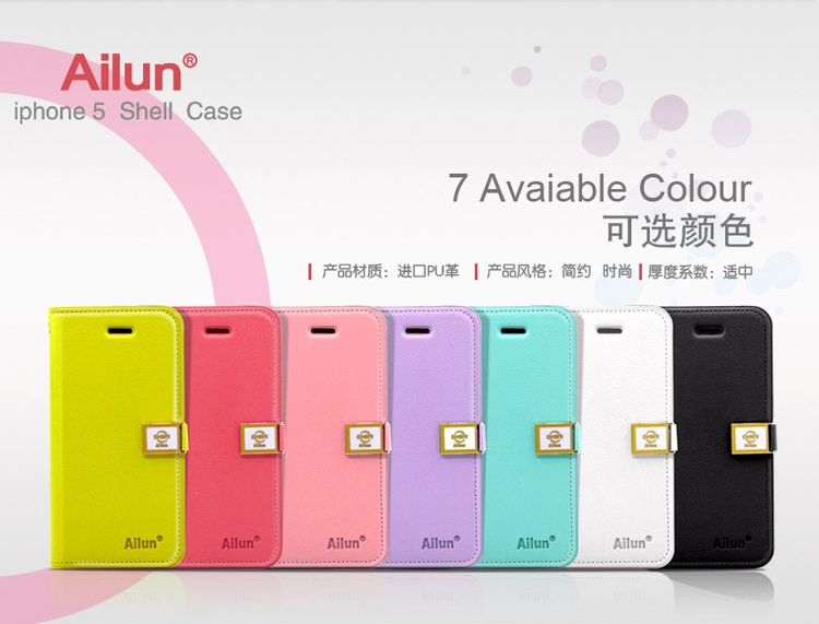 เคส iPhone5s / iPhone5 - Ailun