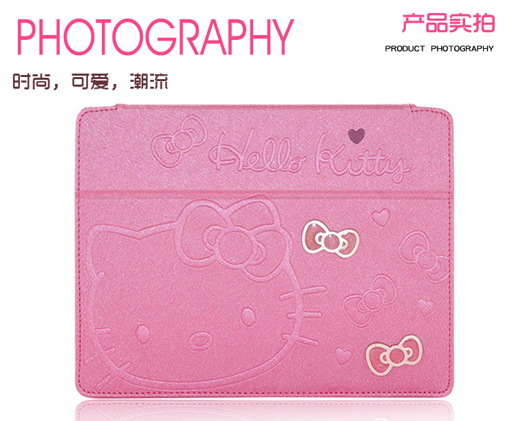 เคส iPad2/3/4 Hello Kitty