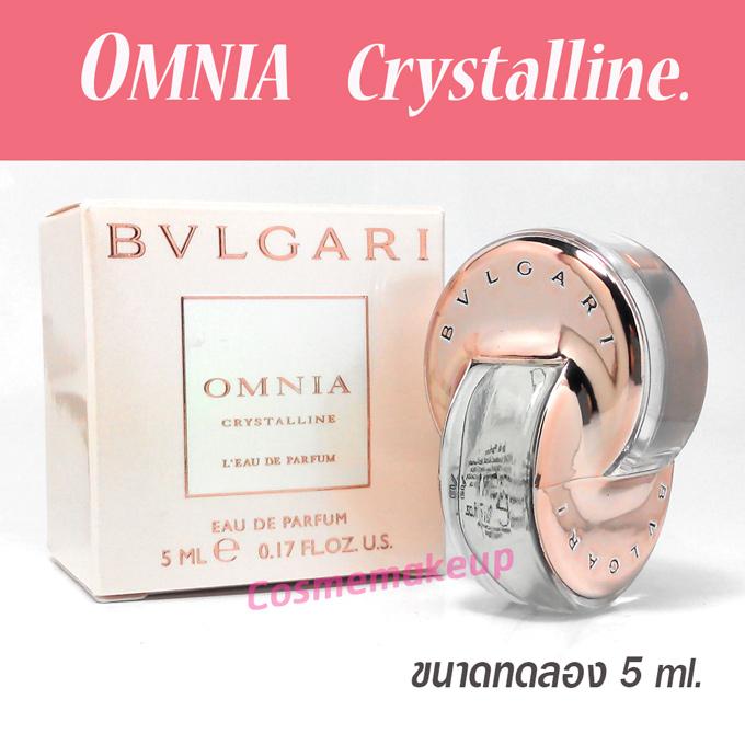 น้ำหอม Bvlgari Omnia Crystalline EDT 5ml กลิ่นอ่อนหวาน สื่อให้เห็นถึงความสง่างาม ทันสมัย น่าค้นหาเป็นอย่างยิ่ง