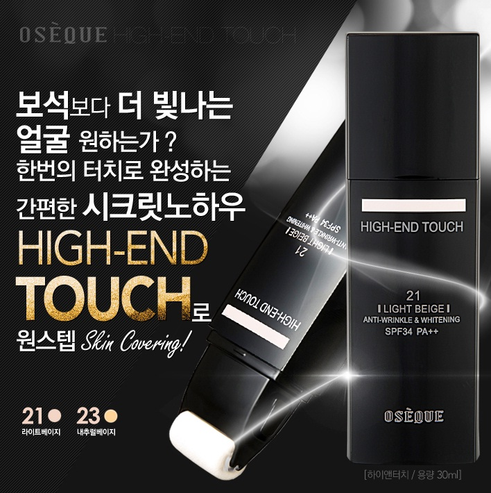 Oseque High-End Touch