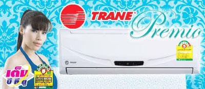 TRANE (Premio Series 5)
