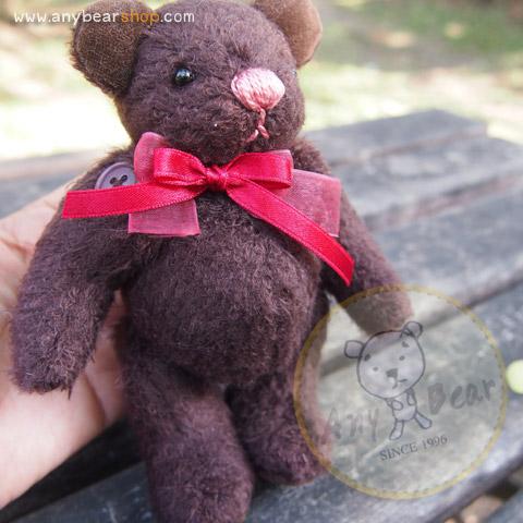 ตุ๊กตาหมีขนสีน้ำตาลเข้มขนาด 16 ซม. - DoBear