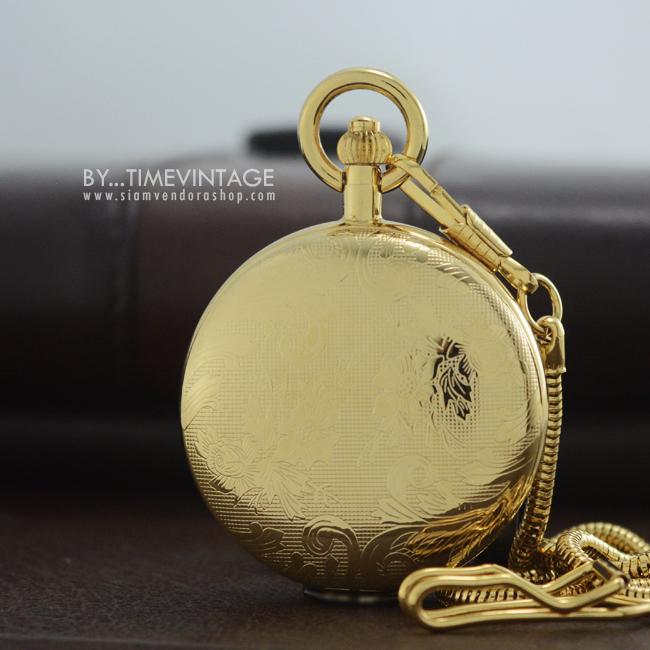 นาฬิกาพกพรีเมียมสีทองมงคลลายเถาวัลย์ เปิดได้2ด้านฝาหน้า-หลัง