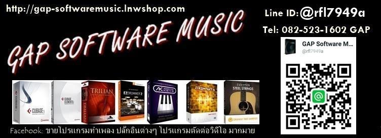 GAP-SOFTWARE MUSIC